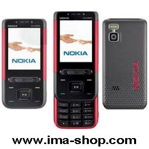 Nokia 5610 XpressMusic Slider Mobile Phone. Brand new & original