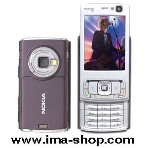 Nokia N95 Carl Zeiss optics Camera Multimedia Smartphone. Brand new & original