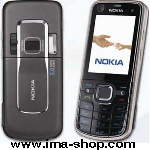 Nokia 6220 Classic 6220C 5.0MP Carl Zeiss optics Camera Smartphone - Brand New & Original